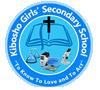 Kibosho Girls Secondary